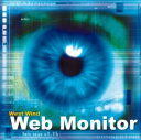 Icon for package WestwindWebMonitor